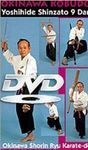 OKINAWA KOBUDO: OKINAWA SHORIN RUY KARATE-DO DVD