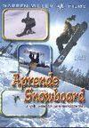 APRENDER SNOWBOARD. LA GUÍA DEFINITIVA PARA SNOWBOARDERS DVD