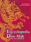 THE ENCYCLOPEDIA OF DIM MAK: THE MAIN MERIDIANS