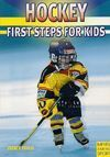 HOCKEY. FIRST STEPS FOR KIDS