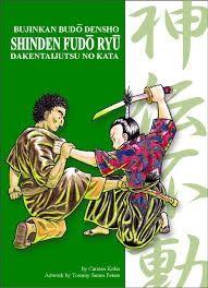 SHINDEN FUDO RYU. DAKENTAIJUTSU NO KATA. BUKINKAN BUDO DENSHO.