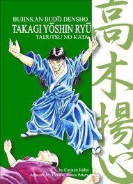 TAKAGI YOSHIN RYU. TAIJUTSU NO KATA. BUJINKAN BUDO DENSHO