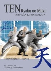 TEN RYAKU NO MAKI. BUJINKAN KIHON NO KATA. THE PRINCIPLES OF HEAVEN