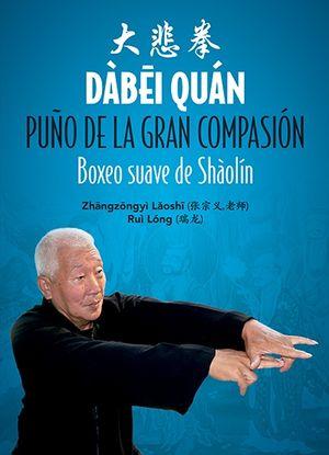 DÀBEI QUÁN. PUÑO DE LA GRAN COMPASIÓN (BOXEO SUAVE DE SHÀOLÍN)