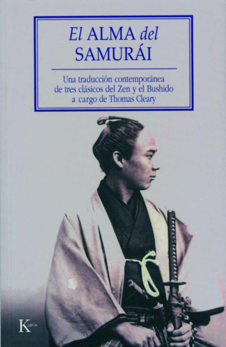 EL ALMA DEL SAMURÁI.