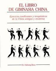 EL LIBRO DE LA GIMNASIA CHINA