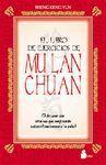 EL LIBRO DE EJERCICIOS DE MU LAN CHUAN. OCHO SENCILLAS TÉCNICAS MEJORAR