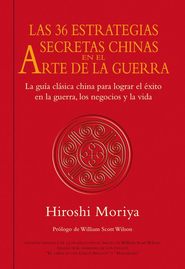 LAS 36 ESTRATEGIAS SECRETAS CHINAS EN EL ARTE DE LA GUERRA