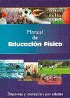 MANUAL DE EDUCACIÓN FÍSICA. DEPORTES Y RECREACIÓN POR EDADES