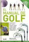 EL MANUAL DE GOLF