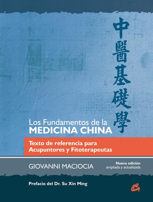 FUNDAMENTOS DE LA GIMNASIA CHINA. TEXTO DE REFERENCIA PARA ACUPUNTORES Y FITOTERAPEUTAS