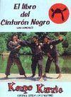 EL LIBRO DEL CINTURON NEGRO DEL KEMPO KARATE