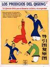 LOS PRODIGIOS DEL GICONG: UN EJERCICIO CHINO PARA EL BIENESTAR