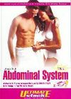 ABDOMINAL SYSTEM
