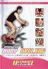 BODY CYCLING. EL SISTEMA SALUDABLE DE CICLISMO INDOOR