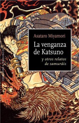 LA VENGANZA DE KATSUNO Y OTROS RELATOS DE SAMURAIS
