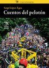 CUENTOS DEL PELOTÓN