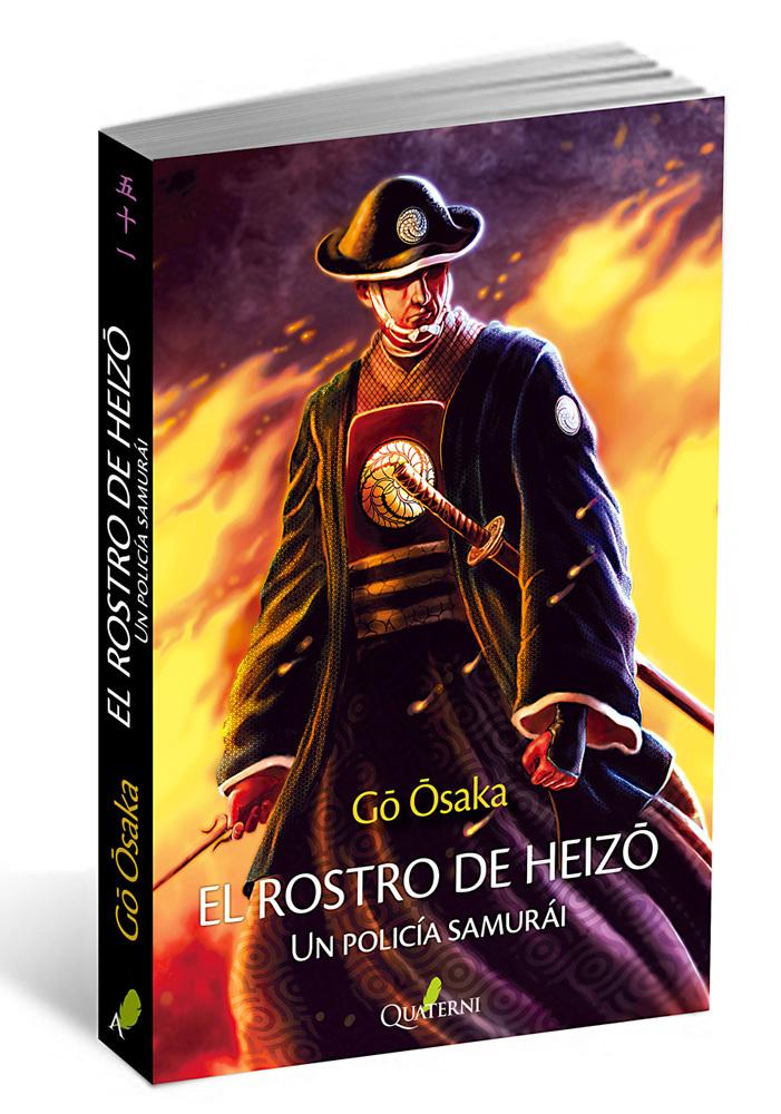 EL ROSTRO DE HEIZO. UN DETECTIVE SAMURÁI