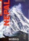 NEPAL. MONTAÑAS DEL MUNDO. GUÍA DE ASCENSIONES