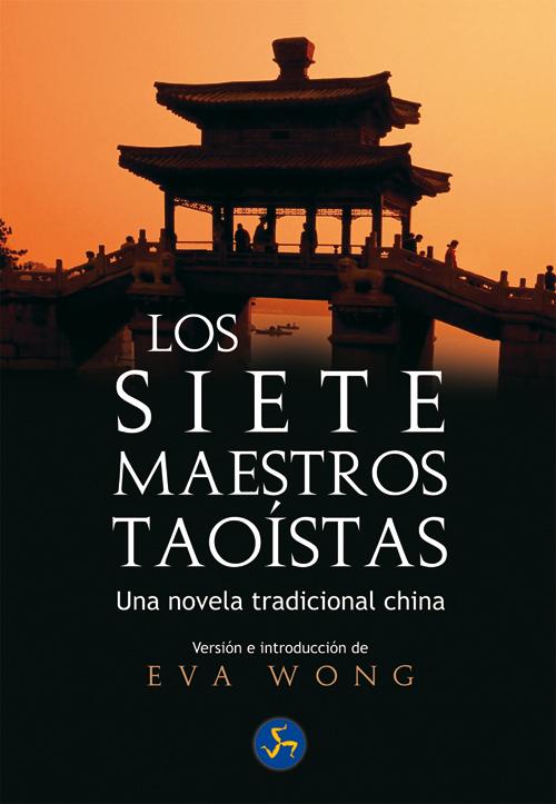 LOS SIETE MAESTROS TAOÍSTAS. UNA NOVELA TRADICIONAL CHINA