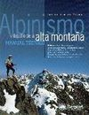 ALPINISMO Y DESAFÍO DE LA ALTA MONTAÑA. MANUAL TÉCNICO