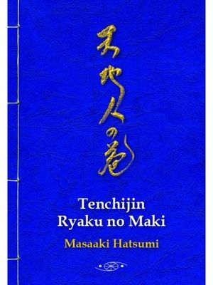 TENCHIJIN RYAKU NO MAKI