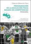 PROGRAMACIÓN DE LA EDUCACIÓN FÍSICA BASADA EN COMPETENCIAS 4º PRIMARIA