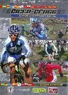 CICLO-CROSS TEMPORADAS 2003/04 Y 2004/05