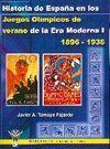 HISTORIA DE ESPAÑA EN LOS JUEGOS OLÍMPICOS DE VERANO ERA MODERNA I