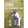 JUDO KATA KODOKAN JUDO DVD 1. JU SHIKI ITSUTSU NO KATA