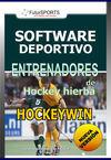 HOCKEYWIN. SOFTWARE DEPORTIVO. ENTRENADORES DE HOCKEY HIERBA