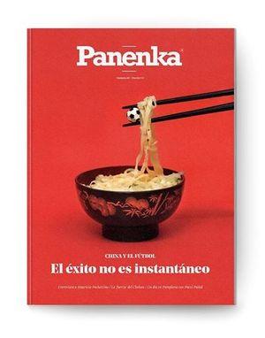 PANENKA Nº 60. CHINA Y EL FÚTBOL: EL ÉXITO NO ES INSTÁNTANEO