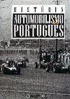 HISTÓRIA AUTOMOBILISMO PORTUGUES