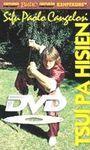 TSUI PA HISIEN DVD