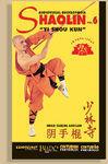 YI SHOU KUN. ENCICLOPEDIA AUDIOVISUAL DE SHAOLIN VOL. 6