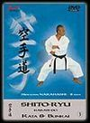 VOL III SHITO-RYU KARATE DO KATA & BUNKAI DVD