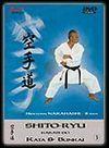 VOL III SHITO-RYU KARATE DO KATA & BUNKAI DVD